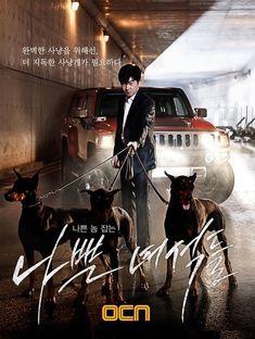 De 194 Bedste Billeder Fra Watched Series I 2019 Koreanske