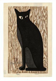 Seated Cat by Kiyoshi Saitō (1907-1997). Woodblock Print.