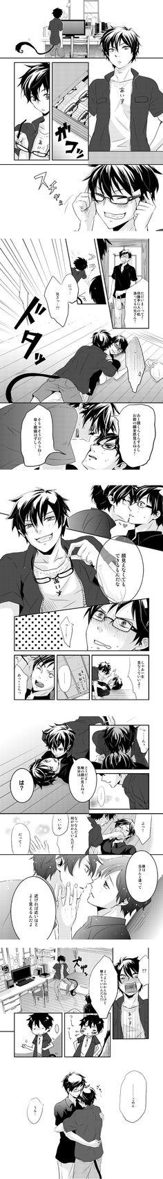 Tags: Anime, Ao no Exorcist, Okumura Rin, Okumura Yukio, K-anzu