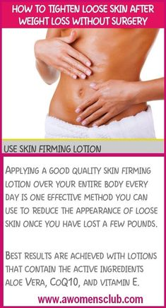 How to tighten loose skin after weight loss without surgery - Use skin firming lotion Skin Tightening Lotion, Natural Skin Tightening, Face Tightening, Tighten Stomach, Tighten Loose Skin, Skin Bumps, Skin Cream, Skin Problems, Smooth Skin