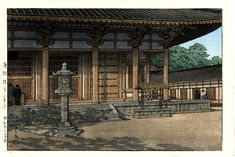 """Hasui, Kawase (1883 - 1957), """"Toshodai Temple, Nara"""" / Castle Fine Arts"""