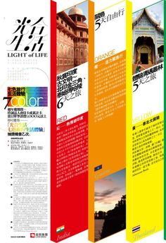 Theme Template, L And Light, Thailand, Desktop Screenshot, India, Templates, Goa India, Stencils, Vorlage