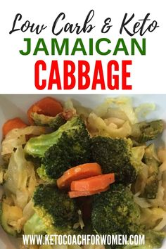 Our Low Carb Jamaican Cabbage makes a great side dish for our Low Carb Jerk Chicken or our Low Carb Jamaican Curry Chicken. With only 7 net carbs per serving, we're sure this dish will make you feel like you're in Jamaica! Side Dish Recipes, Lunch Recipes, Low Carb Recipes, Vegetarian Recipes, Healthy Recipes, Jerk Chicken Sides, Side Dishes For Chicken, Jamaican Cabbage, Jamaican Curry