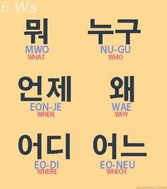 왜 is more commonly used than Mwo (sorry it won't let me type the hangeul in my computer for what) in Korea. Korean Words Learning, Korean Language Learning, Learn A New Language, Learning Korean For Beginners, Korean Phrases, Korean Quotes, Korean Verbs, Learn Korean Alphabet, Learn Hangul