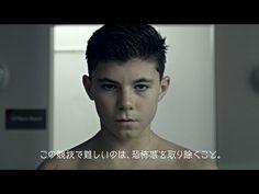 【TVCM】docomo × 2020年東京オリンピック × 5lack 歌詞