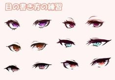 Picture outcome for anime eyes drawing reference Realistic Eye Drawing, Manga Drawing, Manga Art, Drawing Sketches, Manga Anime, Eye Drawings, Drawing Eyes, Anime Mouth Drawing, Daily Drawing