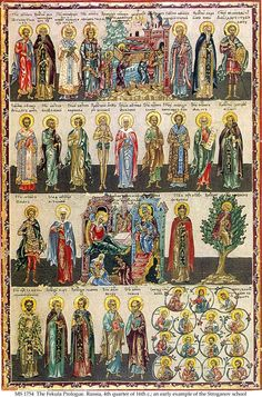 Beautiful example from the Stroganov school of Russian Iconography, mid Catholic Art, Catholic Saints, Roman Catholic, Religious Icons, Religious Art, Saints And Sinners, All Saints Day, Orthodox Icons, Holy Spirit