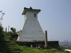 Old Fukura Lighthouse, Fukura, August 2006   Wikimedia Creative Commons photo by 柑橘類