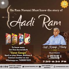 This Ram Must know story of Aadi Ram get free book Gyan Ganga Kerala, Ram Navmi, Happy Ram Navami, Radha Soami, Birthday Posts, Creative Background, Happy Wishes, Wish Quotes, Creativity Quotes