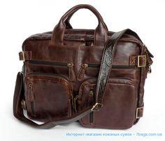 Мужская сумка рюкзак трансформер кожаная, модель 7026R