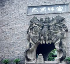 Fengdu Ghost City is a place to learn about Chinese ghost culture.