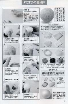 3. оборачиваем полученный шар
