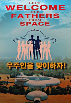 Father's from Space