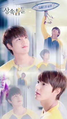 Heirs Korean Drama, The Heirs, Legend Of The Blue Sea Wallpaper, Lee Min Ho Pics, Surfer Outfit, Lee Min Ho Kdrama, Korean Tv Series, The Great Doctor, Playful Kiss