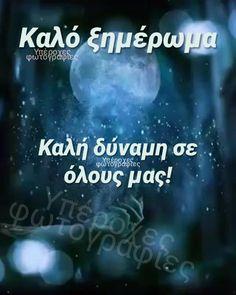 Good Night, Survival, Nighty Night, Good Night Wishes