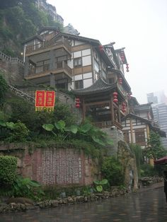 The Hongyadong stilted house in Chongqing city, China. Chongqing China, China Architecture, Oriental, Abandoned Cities, China Travel, China Trip, Largest Countries, Travel Photography, Scenery