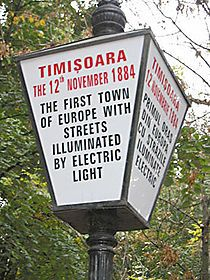 Timisoara/ the first town in Europe with streets illuminated by electric light. Timisoara Romania, Vlad The Impaler, 12 November, Countries Of The World, Amazing Architecture, Stuff To Do, Fun Stuff, Wonders Of The World, Fun Facts