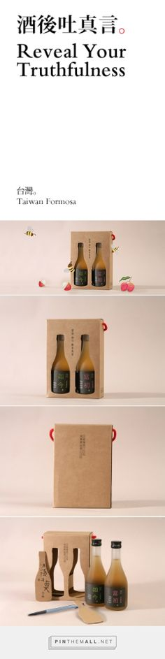 Green In Hand | Gifts | Reveal your truthfulness curated by Packaging Diva PD. Love the packaging for the lychee and honey wine.