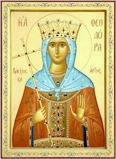 Full of Grace and Truth: St. Theodora the Righteous, Queen of Arta and Epiros Russian Icons, Russian Art, Catholic Pictures, Jesus Christus, Byzantine Icons, Art Icon, Orthodox Icons, Christian Art, Religious Art