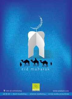 AD-all Advertising Wishes You All Eid Mubarak :) :) ...