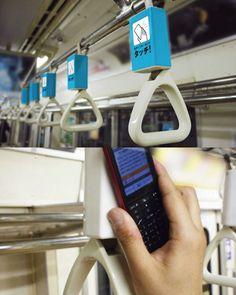 Cool Technology, Technology Gadgets, Tech Gadgets, Cool Gadgets, Beacon Technology, Computer Technology, Marketing Mobile, Marketing Digital, Tokyo Subway