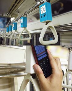 Tokyo Subway Straps Interact With Your Smartphone