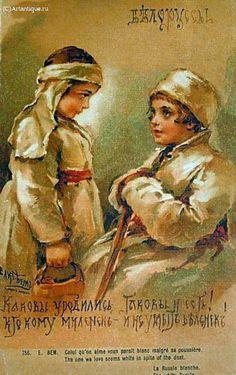 Народы России. Белоруссы. Бём (Эндаурова) Елизавета Меркурьевна (1843-1914)