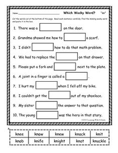 Image  Fill   Blank Resume