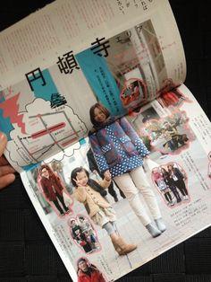 名古屋の人と街をポップに描きだすフリーマガジン「ZIG ZIG」