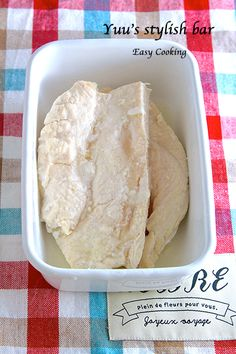 冷蔵保存 2~3日冷凍保存 1ヶ月スピード度 ★★★★★難易度 ★調理時間 15min(鶏肉を漬ける時間を除く)簡単…