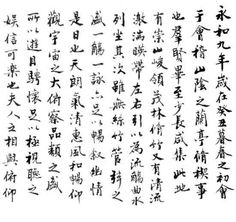 this is traditional Chinese calligraphy and i like this because it shows how long ago calligraphy goes back----hilary----