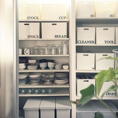 Kitchen,収納,ラベルシール,食器棚,収納ボックス,ホワイトインテリア,シンプルインテリア,モノトーン,整理収納,キッチン,キッチン収納,インボックス,ニトリ,無印良品 ゴミ箱,無印良品週間,無印良品,北欧,注文住宅,モノトーンインテリア,白黒インテリア,ニトリ インボックス rei88の部屋