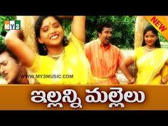 Most Popular Telugu Folk Songs - Mutyala Peru   Janapada Geethalu   Folk Video Songs - YouTube