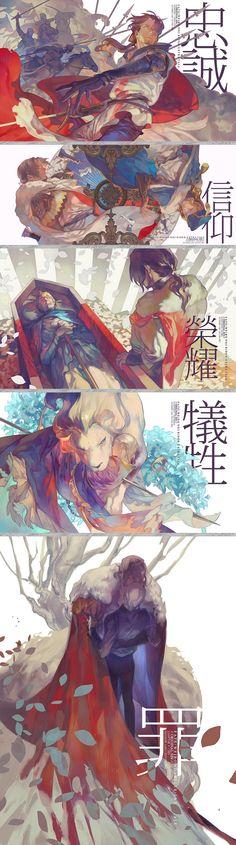 rei子 的插画 Fate/Weibo...@尾巴的猫采集到人设(668图)_花瓣插画