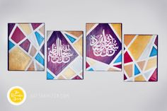 Islamic Art islamic wall art islamic decor by TheReminderSeries