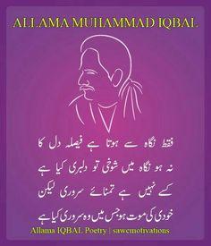 Iqbal Quotes, Urdu Quotes, Islamic Quotes, Qoutes, Iqbal Poetry, Sufi Poetry, Allama Iqbal, Zindagi Quotes, Madina