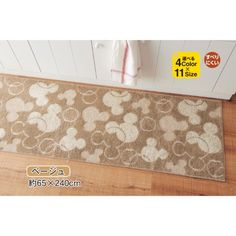 Mickey Disney Rug Long   Japan