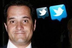 Αστεία tweets για τις εκλογές στη Νεα Δημοκρατία - Τα πειράγματα στον μεγάλο ηττημένο Άδωνι Γεωργιάδη