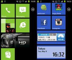 ホーム画面を自在にカスタマイズ!おすすめホームアプリ5選~第2弾 | andronavi スマホアプリが見つかる!