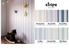 ストライプ Greyish Blue, Candy Shop, Home Studio, Kidsroom, Cool Baby Stuff, Baby Room, Playroom, Room Decor, Wallpaper