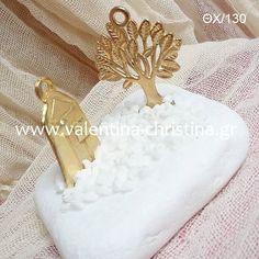 Μπομπονιέρα μετλλικό σπιτάκι και δέντρο της ζωής Kai, Wedding, Valentines Day Weddings, Weddings, Marriage, Mariage