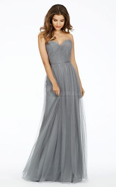 If the flower girls have tulle than this would match- Sparkly Silver Strapless Tulle Bridesmaid Dress - BD1188
