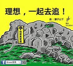 10 Hong Kong Lion Rock Ideas Hong Kong Hong Kong From traditional wooden toys and souvenirs to hong kong themed christmas and birthday cards and decorations. 10 hong kong lion rock ideas hong