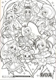 217 Best Glitter Force Images Glitter Force Smile Pretty Cure