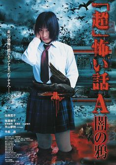 JAPANESE HORROR MOVIE POSTERS | Cursed. | Japanese Horror Movie Posters