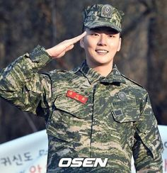 Yoon Si Yoon Completes Military Service and Discharged From the Marines   A Koala's Playground