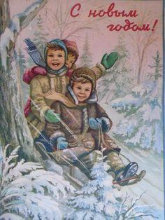 Старый добрый Новый год