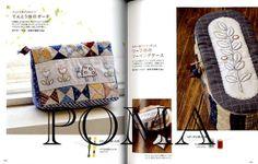 Patchwork Recipe by Masako Wakayama Japanese by pomadour24