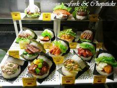 MOS rice burger