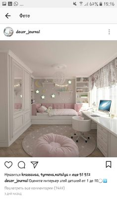 wandgestaltung jugendzimmer m dchen rosa wei e m bel balkon m dchenzimmerideen traumhaft in. Black Bedroom Furniture Sets. Home Design Ideas